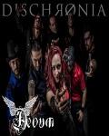 concert Aevum