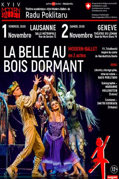 concert La Belle Au Bois Dormant (kyiv Modern Ballet)