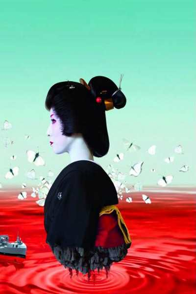 MADAME BUTTERFLY (ROBERTA MARTELLI)