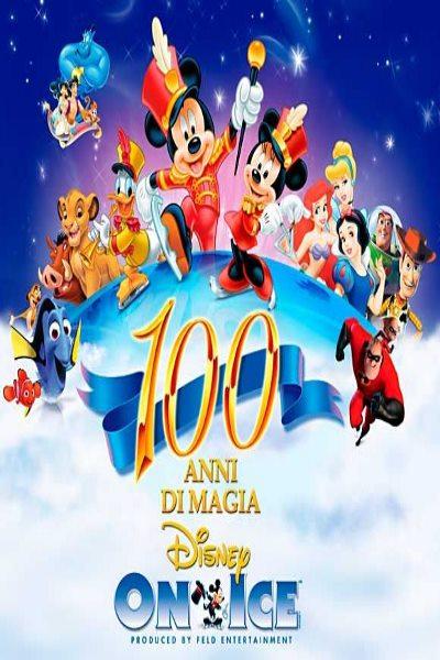 concert Disney On Ice Fete Ses 100 Ans De Magie
