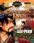 concert Les Etoiles Du Cirque De Pekin