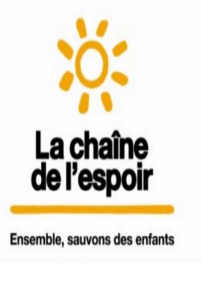 GALA DE LA CHAINE DE L'ESPOIR