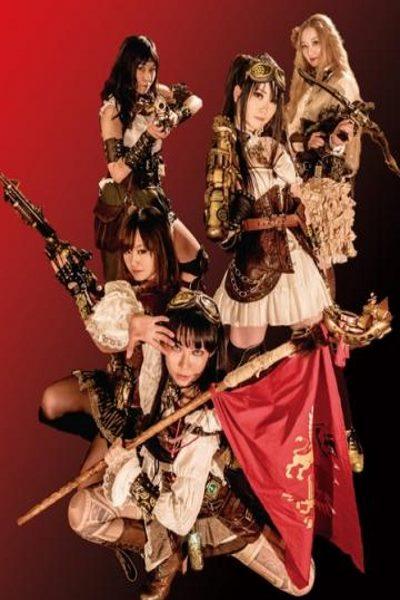 concert Fate Gear
