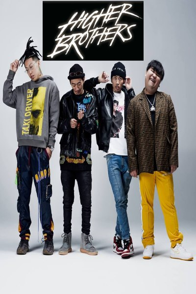 concert Higher Brothers