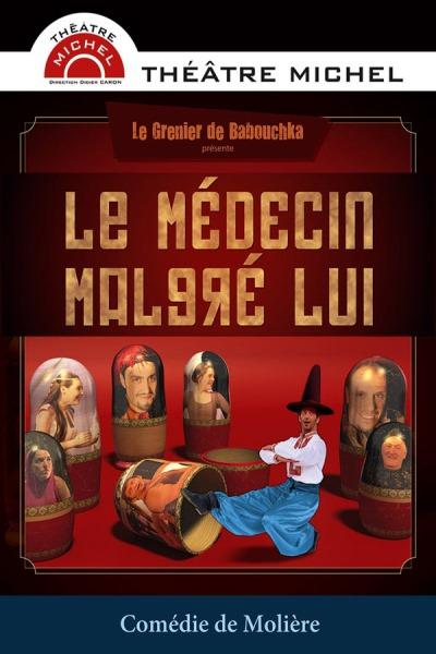 LE MEDECIN MALGRE LUI (CHARLOTTE MATZNEFF)