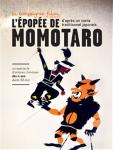 concert L'epopee De Momotaro
