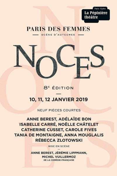 LE PARIS DES FEMMES 2019