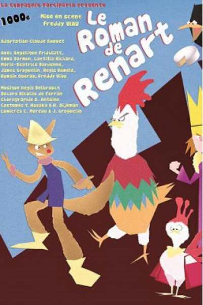 LE ROMAN DE RENART (FREDDY VIAU