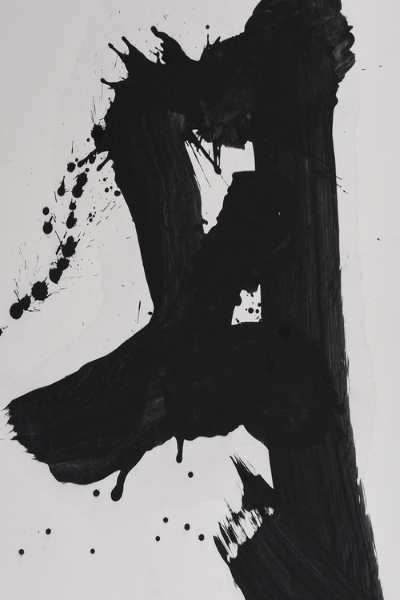 YU-ICHI INOUE LA CALLIGRAPHIE LIBEREE (1916-1985)