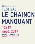LE CHAINON MANQUANT 2017 - Teaser
