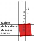 Visuel MAISON DE LA CULTURE DU JAPON A PARIS