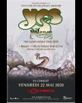 CULTE / YES : le groupe culte de rock progressif en concert à Paris ce soir