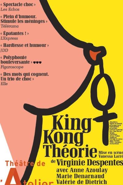 KING KONG THEORIE (VANESSA LARRE)