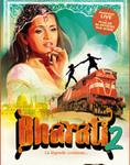 concert Bharati 2 - La Legende Continue