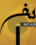 concert Imed Alibi