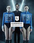 concert Kadebostany