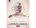 Au Pont Du Rock - Teaser 2014