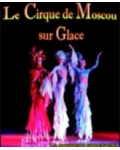 concert Cirque De Moscou Sur Glace