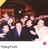 concert Flying Pooh