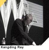concert Kangding Ray