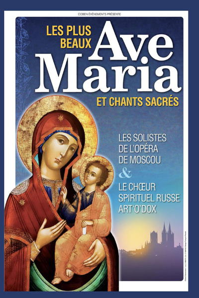 LES PLUS BEAUX AVE MARIA CHANTS SACRES