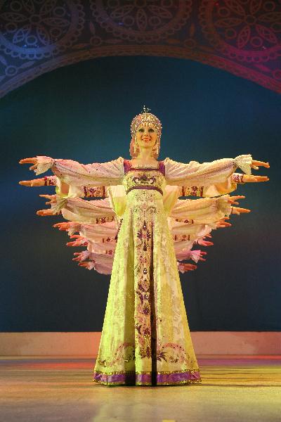 concert Ballet National De Siberie