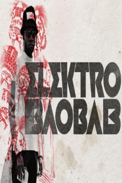 concert Elektro Baobab