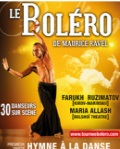 concert Les Etoiles De Legende