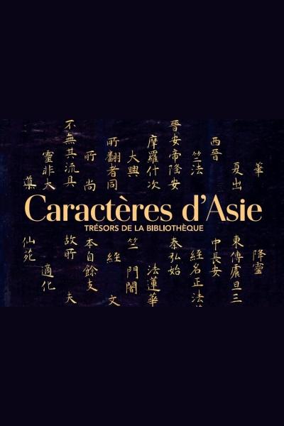 CARACTERES D'ASIE, TRESORS DE LA BIBLIOTHEQUE
