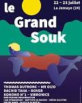 TEASER Grand Souk 2016