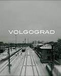 concert Volgograd