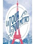 LA TOUR DE 300 METRES - LE MUSICAL