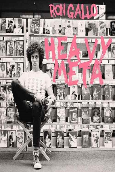 Ron Gallo - Young Lady, You're Scaring Me