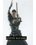 EITETSU HAYASHI