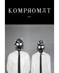 Le duo Kompromat (Rebeka Warrior & Vitalic) bientôt en tournée et en concert en décembre à Paris