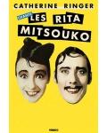 Catherine Ringer fera revivre les Rita Mitsouko en concert à l'Olympia (nouvelle date)