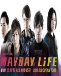 concert Mayday