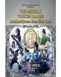 concert The Musical Touken Ranbu - L'histoire