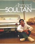 concert Ahmed Soultan