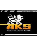 concert Aks Sound System