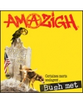 concert Amazigh Kateb