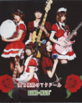 concert Band Maid