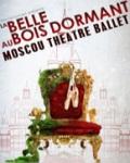 concert La Belle Au Bois Dormant / Moscou Theatre Ballet