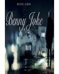 concert Benny Joke