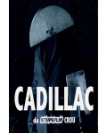 concert Cadillac