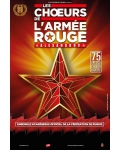 CHOEURS DE L'ARMEE ROUGE - ALEXANDROV (ENSEMBLE OFFICIEL)