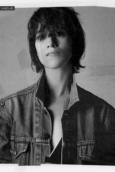 Charlotte Gainsbourg - Such A Remarkable Day (2018)