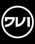 Visuel DV1 CLUB