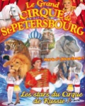 GRAND CIRQUE DE SAINT PETERSBOURG