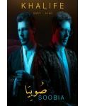 concert Sary Et Ayad Khalife